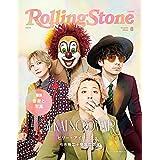 Rolling Stone Japan (ローリングストーンジャパン) vol.11 (2020年8月号)