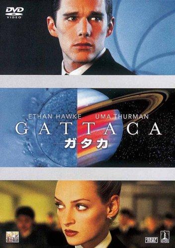 ガタカ [DVD]の詳細を見る