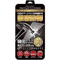 [MC MORE CRYSTAL] 【安心保障付き 日本製 旭硝子】 アンチグレア 日本製 旭硝子 iPhone6 Plus / iPhone6s Plus 対応 指紋防止 強化ガラスフィルム 極薄 0.33mm 3dタッチ 硬度9H ラウンドエッジ加工 クリア 国産 アイフォン6 プラス アイフォン6S va038 16AC3-6-CLRs