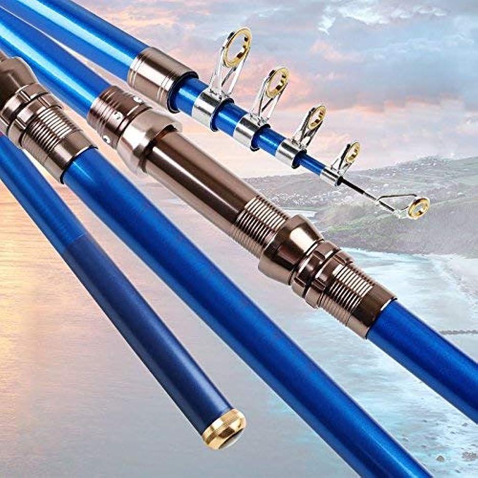 野心的腹痛満員高炭素釣り竿3.63.94.8メートル5.4メートル6.37.2メートル28チューン台湾釣り竿釣り竿釣りギア、6.3