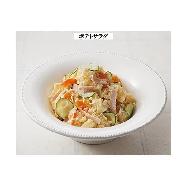 キユーピー プロユースマヨネーズ 210 1kgの紹介画像3