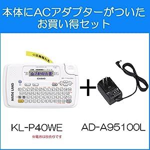 カシオ ネームランド KL-P4SET エントリーモデル アダプター付セット