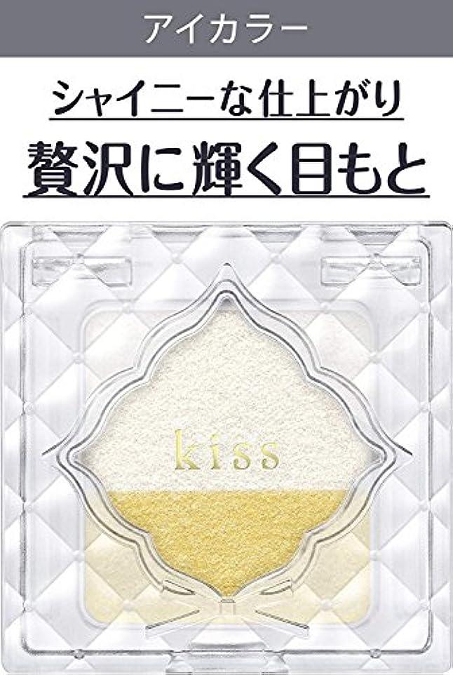 フォローケーキ蓋キス デュアルアイズ S08 Paradis ホワイト×レモン