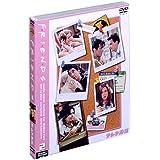 フレンズ III 〈サード・シーズン〉 セット2 [DVD]