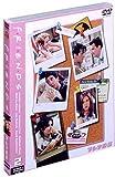 フレンズ III 〈サード・シーズン〉 セット2 [DVD] 画像