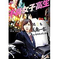 Amazon.co.jp: 近藤郁美 - 日本...
