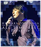 30th ANNIVERSARY CONCERT TOUR 2016 ALL TIME BEST Presence [Blu-ray]