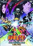 劇場版NARUTO‐ナルト‐ 大活劇!雪姫忍法帖だってばよ!!
