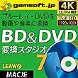 BD&DVD 変換スタジオ 7 (Mac版)|ダウンロード版