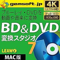 BD&DVD 変換スタジオ 7 (Mac版)|オンラインコード版