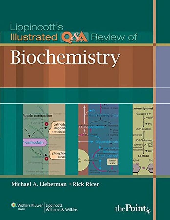 王位かんたん助けてLippincott's Illustrated Q&A Review of Biochemistry