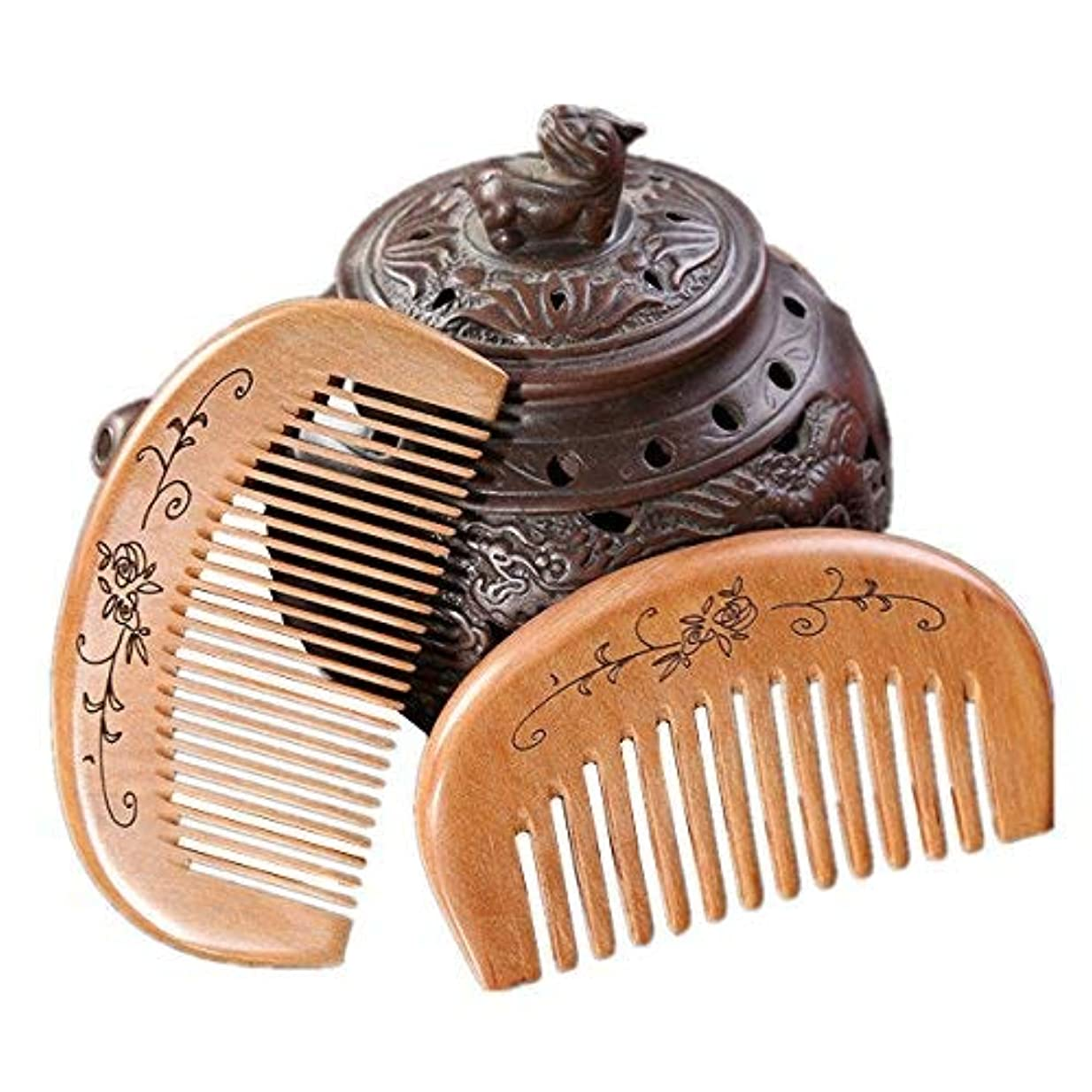 整理する余計な社交的XINFU Natural Peachwood Portable Mini Hair Comb 2-Pieces Anti Static Relieve Fatigue Massage Comb [並行輸入品]