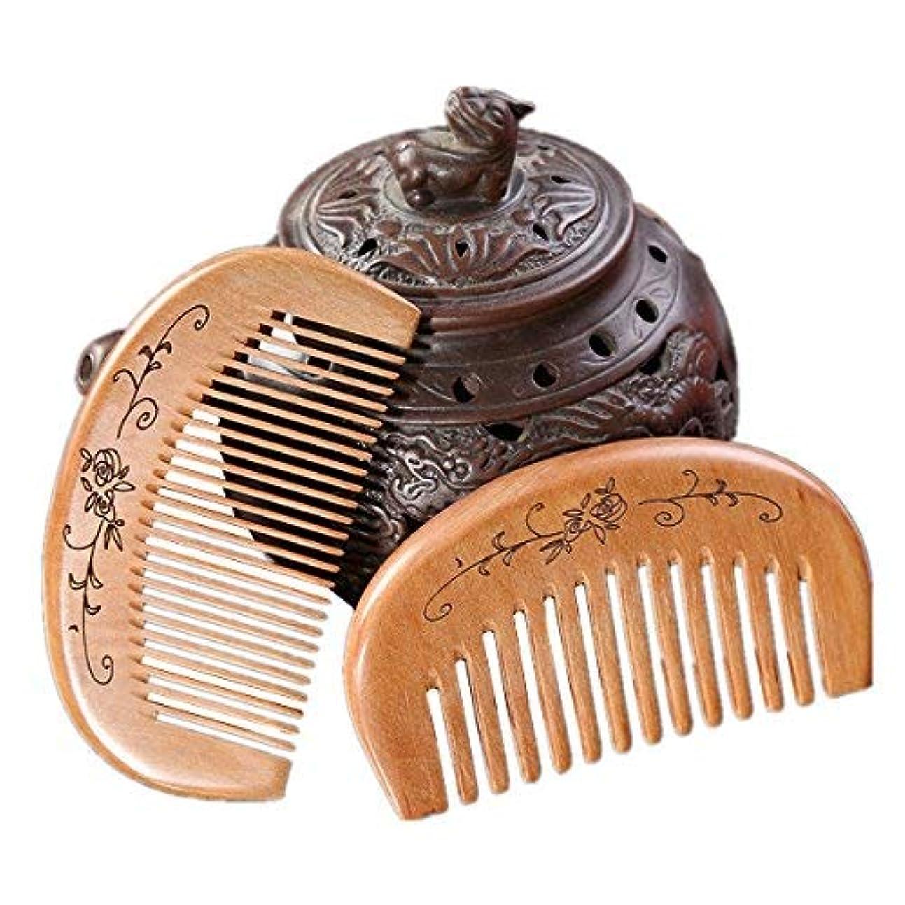 椅子引く暴力的なXINFU Natural Peachwood Portable Mini Hair Comb 2-Pieces Anti Static Relieve Fatigue Massage Comb [並行輸入品]