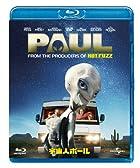 エイリアンがエイリアンを故郷に帰す『宇宙人ポール』