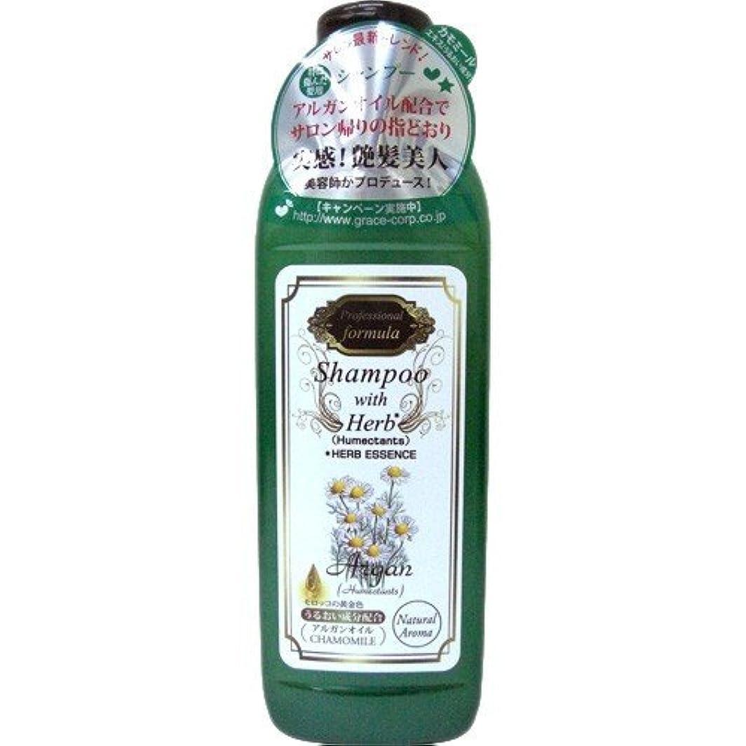 錆びパッド豊富にグレース ナチュラルERプロ シャンプー カモミール 390ml