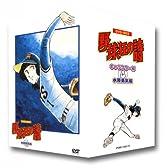 野球狂の詩 DVD-BOX[キャラクター編+水原勇気編]