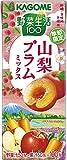カゴメ 野菜生活100季節限定 山梨プラムミックス195ml ×24本
