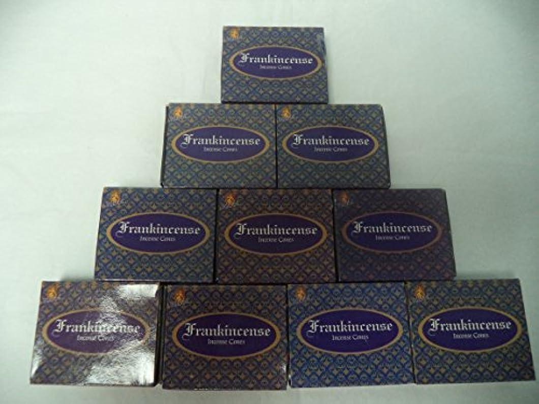 スチュワーデスホイスト奇跡的なKamini Incense Cones : Frankincense – 10パックの10 = 100 Cones