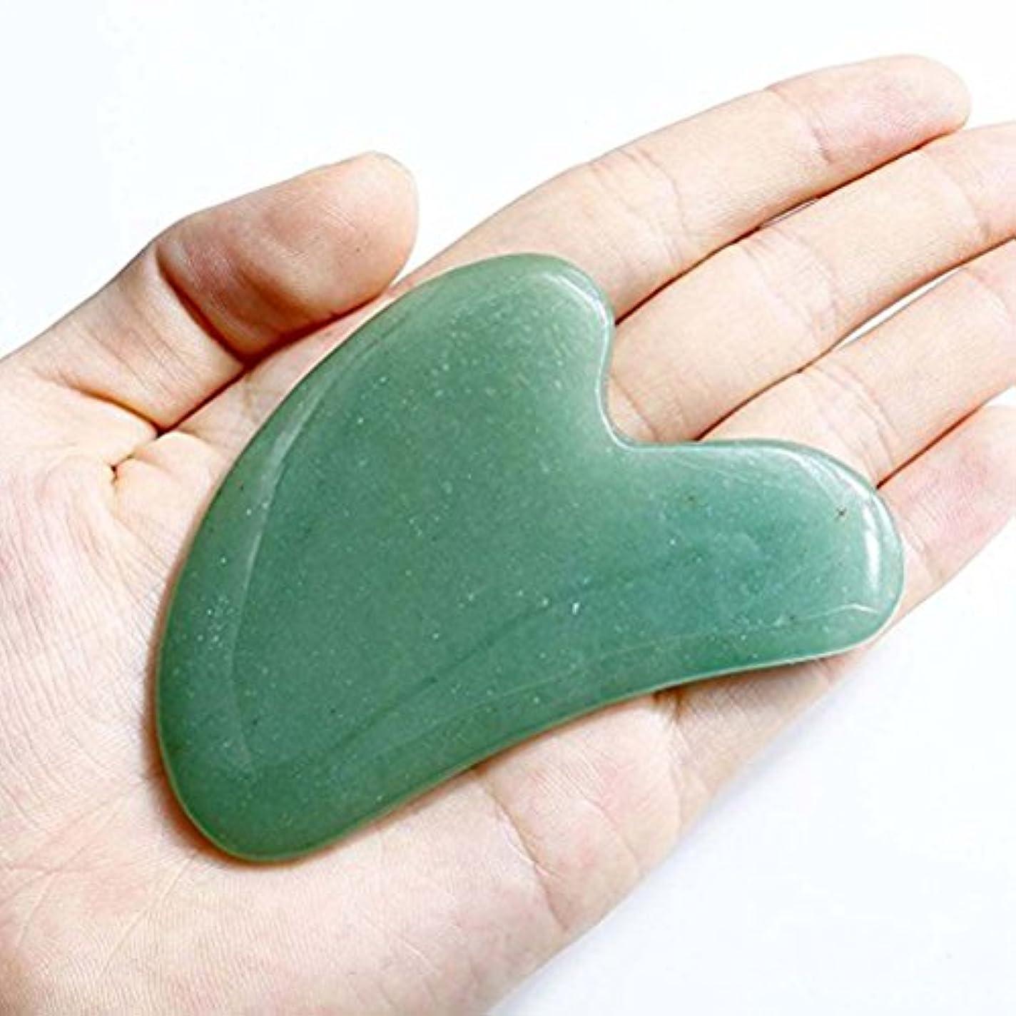 ホテル再び縁石Echo & Kern Face / Body Massage Green Aventurine heart shape ハート形状かっさプレート 天然石 翡翠色(顔?ボディのリンパマッサージ) (かっさプレートH)