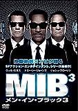 メン・イン・ブラック 3 [レンタル落ち]