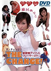 The Change! [DVD]