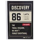 DISCOVERY[方眼ノート]B5クラフトセクションノート/2017年新入学
