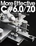 More Effective C# 6.0/7.0