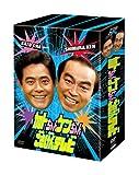 加トちゃんケンちゃんごきげんテレビ [DVD] 画像