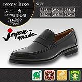 こちらの商品は【 25.0cm 】のみです。 革靴なのにスニーカーのような履き心地! アシックス商事 日本製 ビジネスシューズ texcy luxe テクシーリュクス TU-807 ブラック [簡易パッケージ品]