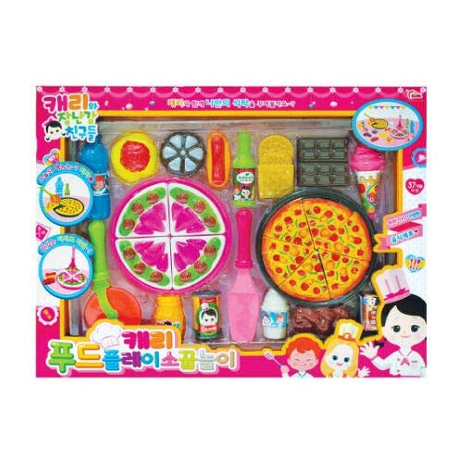 ハウジング準備ラリーCarrie and Toys Carrie Food Play Playing House おもちゃ [並行輸入品]