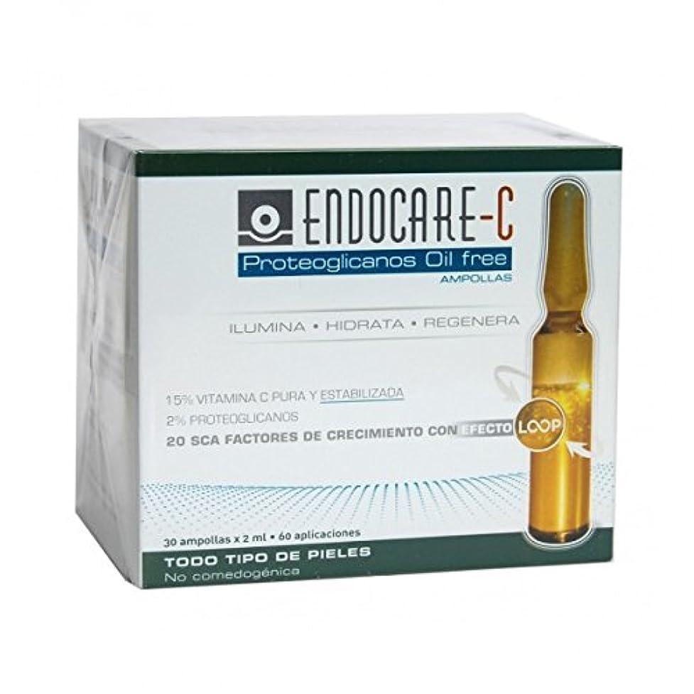 異なる聴くフリンジEndocare C Proteoglicanos Oil Free 30 ampollas x 2ml