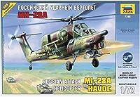 ズベズダ 1/72 ロシア軍 MIL-28 コンバットヘリコプター プラモデル ZV7246