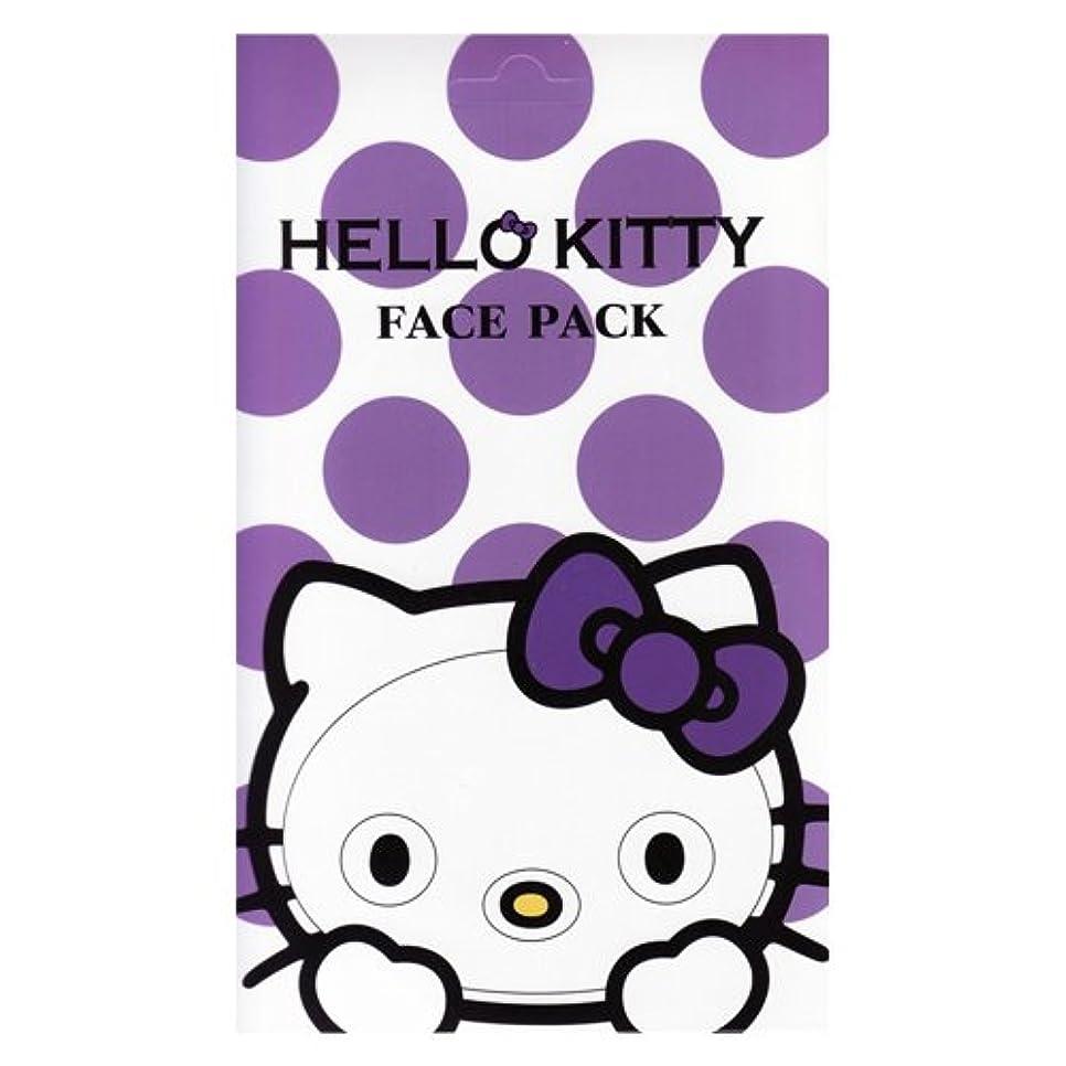 謎子猫資格情報HELLO KITTY なりきりフェイスパック キティラベンダー 20ml×2枚