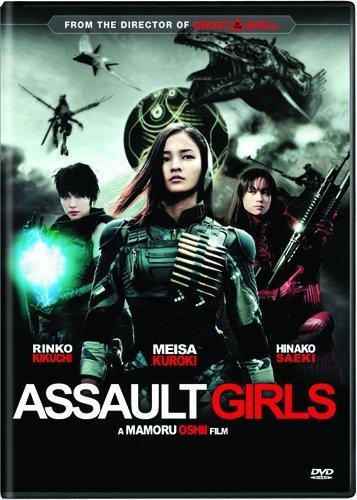 Assault Girls by Rinko Kikuchi