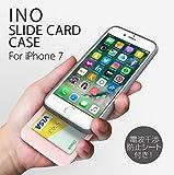 0d656fad2e 位, motomo iPhone 8 ケース/iPhone 7 ケース INO SLIDE CARD CASE ワインレッド アイフォン カバー  スライド式カード収納【日本正規代理店品】