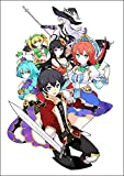 STELLA GLOW - 3DS 画像