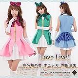 img_南 ことり 緑 : love live! ラブライブ! ! Love Live! START DAS