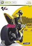 MotoGP '06 - Xbox360