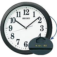 セイコークロック 掛け時計 03:黒 本体サイズ:直径28×4.8cm 【名入れ・包装】電波 アナログ コンパクトサイズ 値札なし BC404K 5個セット