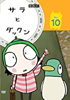 [Amazon.co.jp限定]サラとダックン 10