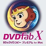 ジャングル DVDFab X BD&DVD コピープレミアム for Mac|ダウンロード版