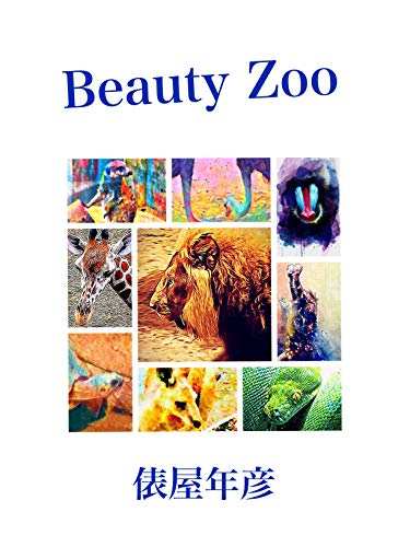 Beauty Zoo