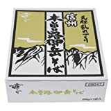 はくばく 霧しな 信州木曽路御岳そば 1箱(200g×5袋入)