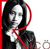 フレンズ!フレンズ!♪RicoのCDジャケット