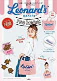 Leonard's(TM) BAKERY(R) 2Way Bag Book