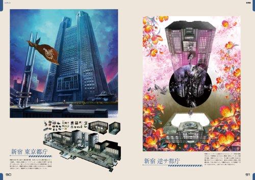 セブンスドラゴン2020&2020-II VISUAL COLLECTION (ファミ通の攻略本) 週刊ファミ通編集部 エンターブレイン