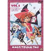 魔法使いTai Vol.1 [DVD]