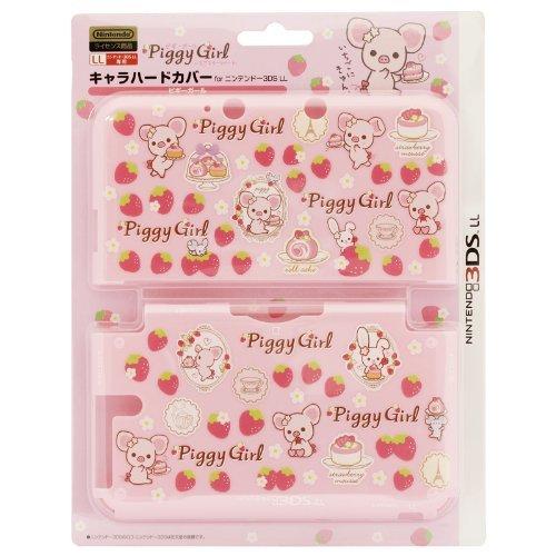 Nintendo Official Kawaii 3DS XL Hard Cover -Piggy Girl- by Shishikuiya [並行輸入品] Shishikui shop