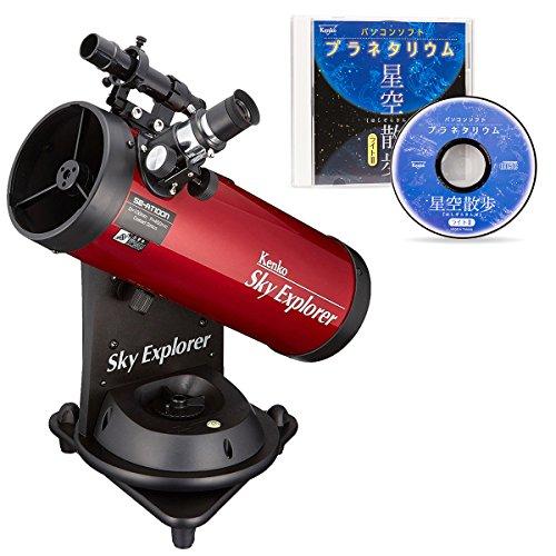 Kenko 天体望遠鏡 Sky Explorer SE-AT100N プラネタリウムソフトセット 反射式 口径100mm 焦点距離450mm 卓上型 自動追尾機能付経緯台 003428