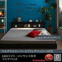 ホワイト テセラ マルチラススーパースプリングマットレス付き ダブル Tessera LEDライト・コンセント付きフロアベッド【ノーブランド品】